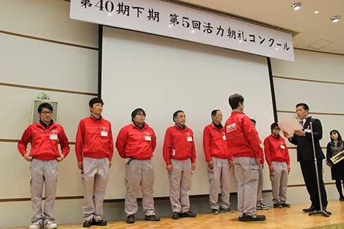 マイシン 活力朝礼コンクール、「運行8グループ」が優勝