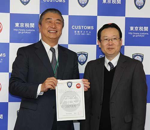 キリングループロジ 東京税関からAEO認定を取得