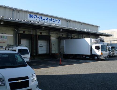 株式会社アーバンネットワーク 野田正男会長
