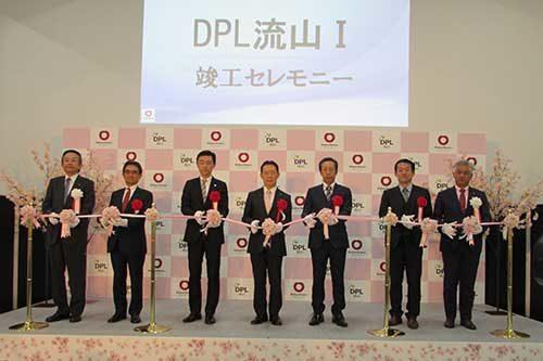 大和ハウス工業 「DPL流山 I」が完成