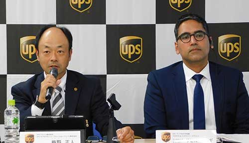 UPS 事業戦略を発表、物流施設の強化を予定