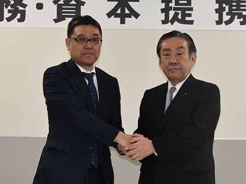 福山通運 キタザワと業務資本提携、引越し事業拡大へ