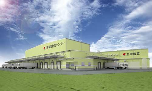 三幸製菓 新発田市に物流センター新設、9月から稼働予定