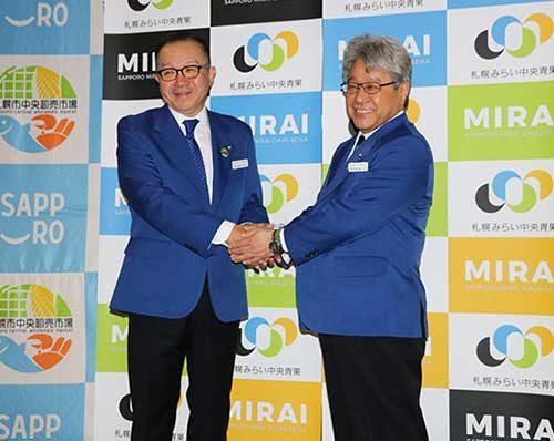 札幌みらい中央青果発足、生産地との連携強化