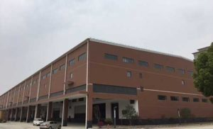 センコー 上海市内に青浦物流センターを開設