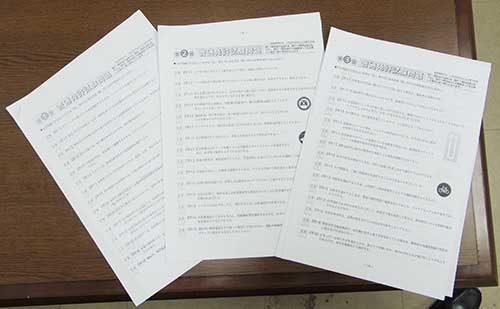 ロジテック三島 月一で安全運転テスト、意識を統一化