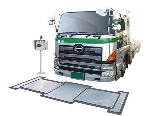 大和製衡 軸重違反防止に、簡易走行型トラックスケール