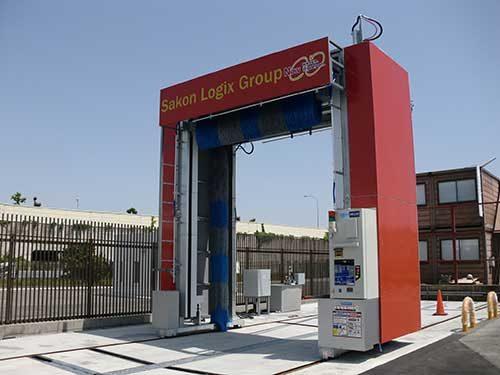 左近商店 大型洗車機導入、ドライバーの疲労軽減