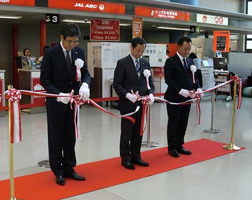 佐川ら3社 関空ー京都間で手荷物即日配送サービス、貨客混載事業を活用