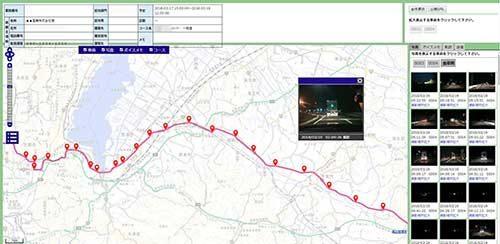 トラサポ 随時輸送状況を共有「輸送進捗管理システム」