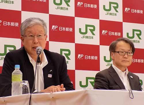 日本郵便とJR東日本 物流などで提携、地域活性化で取り組み強化