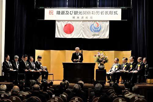 関東運輸局長表彰式 トラック部門は47人が受賞