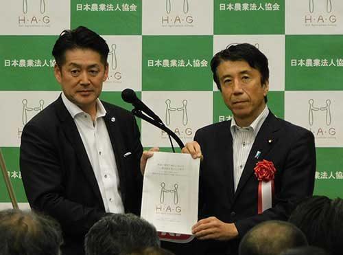 日本農業法人協会が総会 物流システムの改革など提言