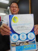トウショウ 尿素水の販売開始、高い品質を低価格で