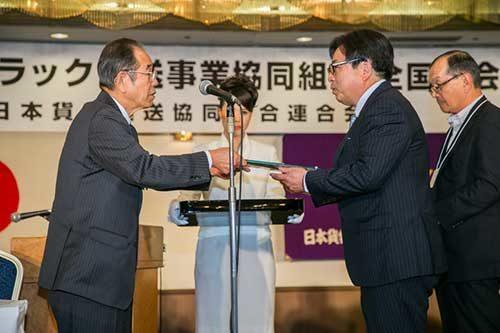 福岡ロジテック 永山社長「KITの広がりに感謝」
