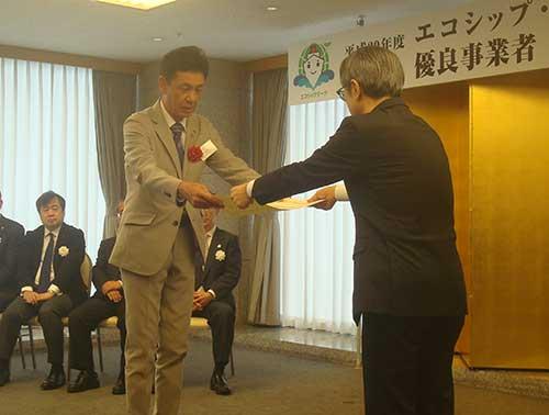 エコシップモーダルシフト事業 海事局長表彰式開く