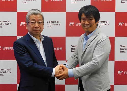 日本郵便とサムライインキュベート 「これからの時代に応じた物流」スタートアップ企業を募集