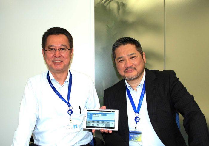 MBPジャパン 業務効率化に貢献「LogiKeeper/TMS」