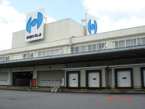 シーエックスカーゴ 広島冷蔵流通センターを開所、農作物の集品機能統合へ