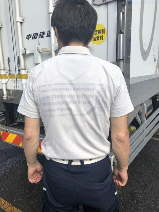 中国陸運 ユニフォームは「着たい」と思うデザインを
