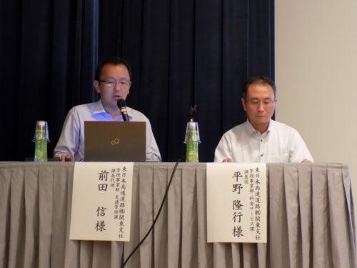 関東運送事業協組 車両制限令研修会を開催