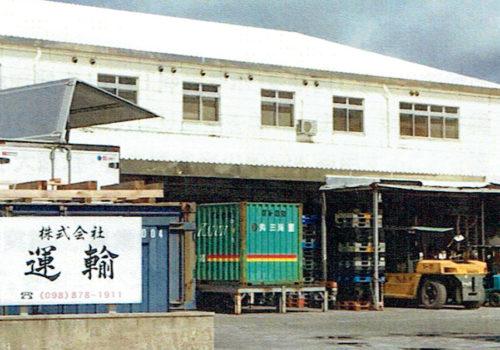 アイカ工業 宇都宮と沖縄に物流拠点、効率化進める