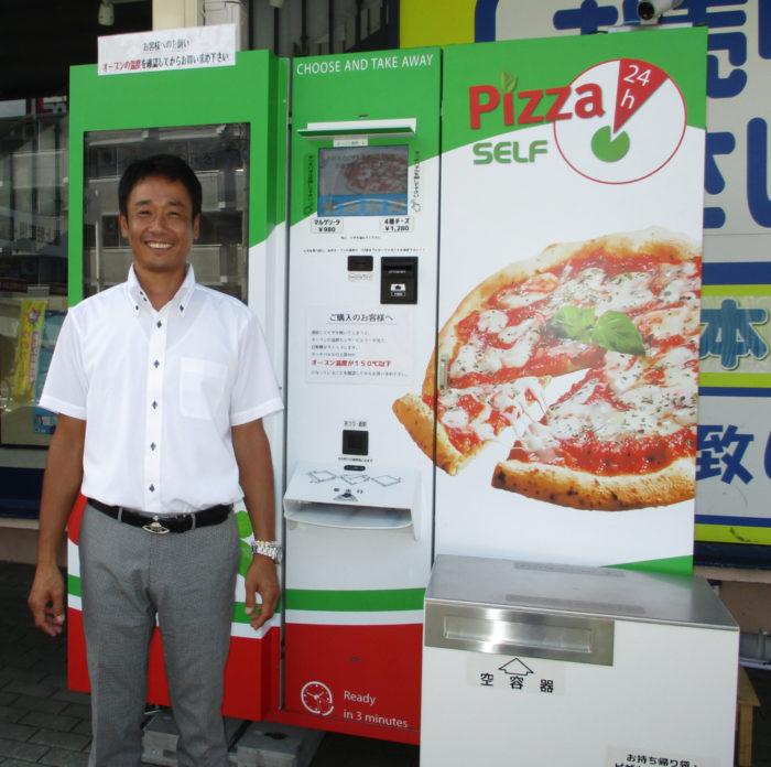 イーライン アジア初ピザ自販機、物流の最先端技術も搭載