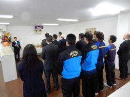 シズナイロゴス 旭川営業所を開設、道北初の営業拠点