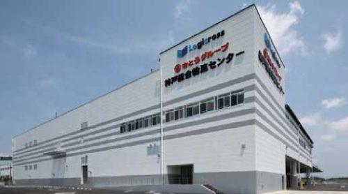 三菱地所物流リート投資法人 厚木と神戸に物流施設2件を取得