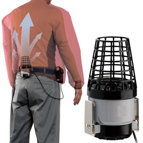 ミドリ安全 ベルト装着型の送風機