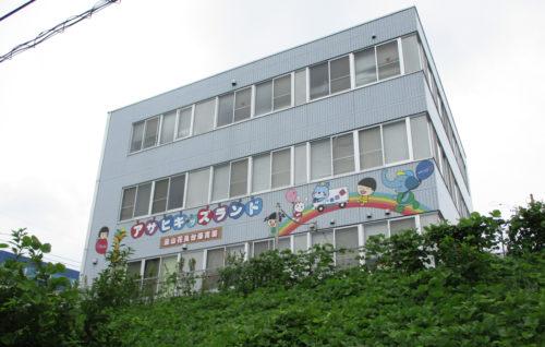 アサヒロジスティクス 「嵐山花見台保育園」で企業内保育を開始