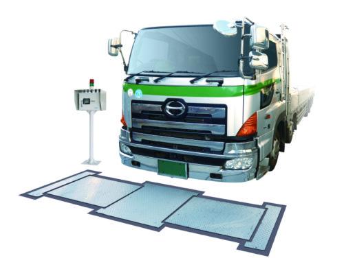 大和製衡 簡易走行型トラックスケール「軸重違反にならないため」