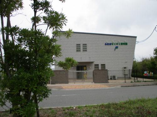 双葉運輸 2園目の保育園開設、10月1日開園