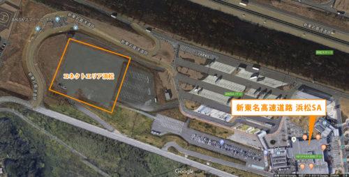 NEXCO中日本 コネクト浜松開業へ、利用事業者を募集
