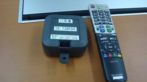 シーネットコネクトサービス 位置情報把握で滞留防止「カゴ車locaTor」