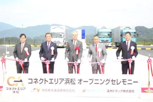 コネクトエリア浜松 高速道路会社初の中継物流拠点、NEXCO中日本と遠州トラック
