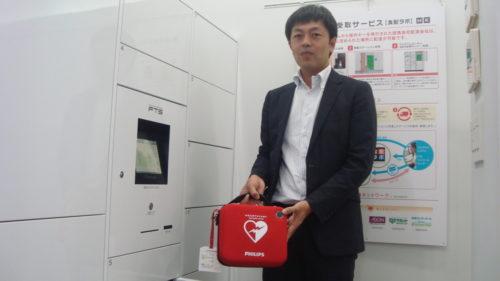 フルタイムシステム 宅配ロッカーに防災機能、非常食やAED