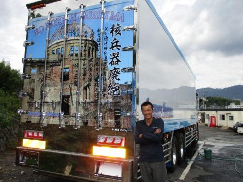 エンタープライズ広島 鎮魂の思い刻み走る、反響の重さ実感
