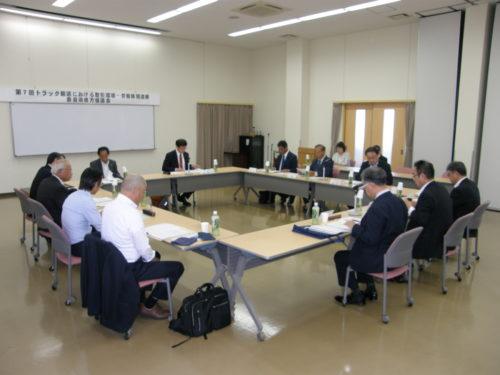 取引環境・労働時間改善奈良県協議会 約3割が値上げ「できた」