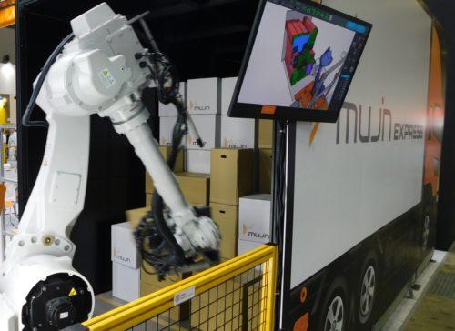 MUJIN ティーチレスデバンニング実用化へ、動作計画技術を活用