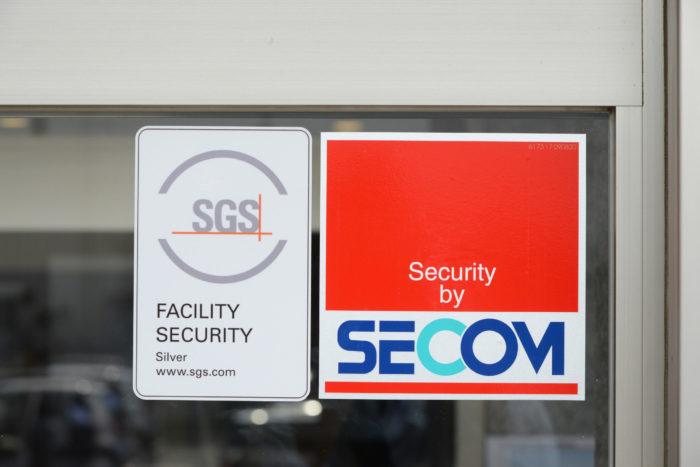 セコム 施設セキュリティの重要性を広め、業界に変革を