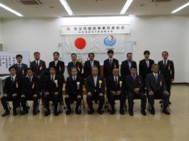 千葉運輸支局長表彰式 14事業所が受賞