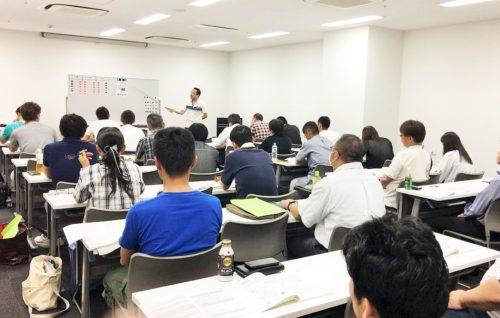 行政書士高橋幸也うめさと駅前事務所 運管試験対策講座の受付開始