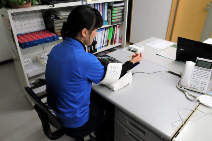 新和通商 血圧測定やSAS検査を実施「健康管理は企業の役目」