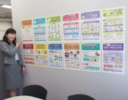 OCHIS 社員教育にポスター掲示、12枚目は「パワハラ」