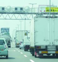 改正貨物事業法が成立 「標準運賃は乗務員確保策」