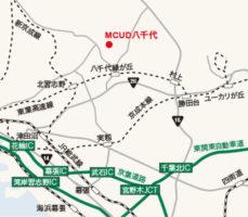 三菱商事都市開発 「MCUD八千代」着工