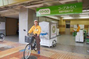 物流効率化に「デポ」 高齢者や女性も自転車なら