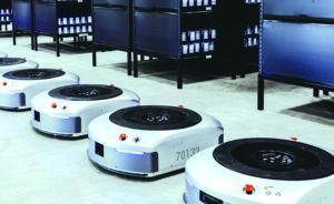 ロボットによる省人化 物流施設で普及が加速