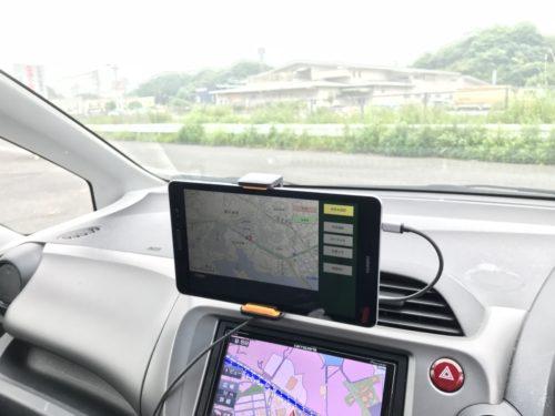 特殊車両に特化した輸送進捗管理システム「トラサポ」販売へ